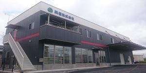 kantoueigyuosho