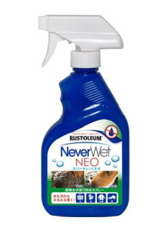 never-wet9